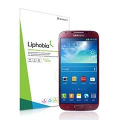 [길라잡이_Liphobia] 삼성 갤럭시S4 LTE-A (SK) 액정보호필름