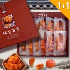 [2박스]해일곶감 청도감말랭이 선물세트-지함3호(100gx12봉)