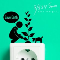 [itstics-Basic] 픽토그램_save energy 1.