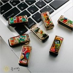 스윙형 USB메모리-한국의 유산