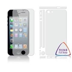 애플 아이폰5 항균 전신 액정보호필름 (뒷면 우레탄)