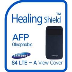 삼성 정품 갤럭시S4 LTE-A 뷰커버 AFP 올레포빅 액