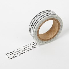 Masking Tape single - 08 Letter