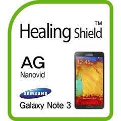 갤럭시노트3 SM-N900 AG Nanovid 저반사 지문방지 보호필름 2매
