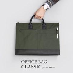 Table talk OFFICE BAG, CLASSIC