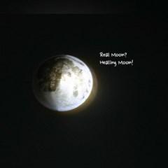 은은한 달빛으로 스트레스가 완화되는 힐링문 Healing Moon