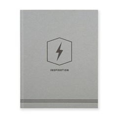 Inspiration Exercise Book 인스피레이션 엑서사이즈 북
