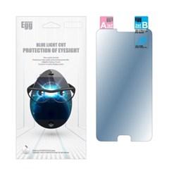 에그 올레포빅 시력보호 액정필름-아이폰4/4S(앞면)