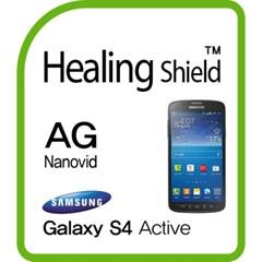 갤럭시S4 액티브 저반사 지문방지 액정보호필름 2매