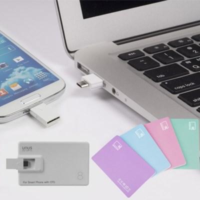 유에너스 스마트-에버(smart-ever)파스텔 카드형 OTG USB메모리 32GB
