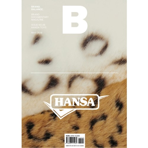 Magazine B Issue No.26 HANSA TOYS 한글판