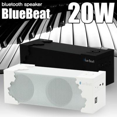 [BlueBeat] 모든걸 다 가진 가장 COOL한 블루투스스피커 BlueBeat