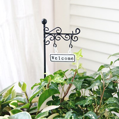 Welcome garden 화분 픽