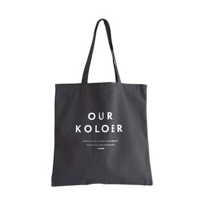 Welcome! KOLOER