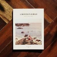 [��2015 ���̾] A MONTH IN HAWAII ���̾ ver.3
