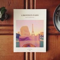 [��2015 ���̾] A MONTH IN PARIS ���̾ ver.2 (2015��)