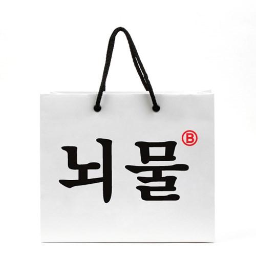 반8 뇌물M 종이쇼핑백
