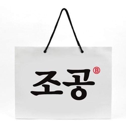 반8 조공L 종이쇼핑백