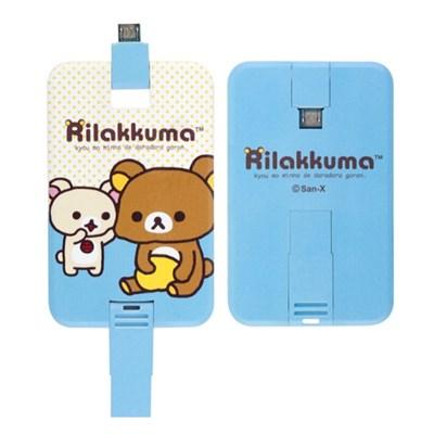 리락쿠마 카드형 OTG USB 메모리 32GB