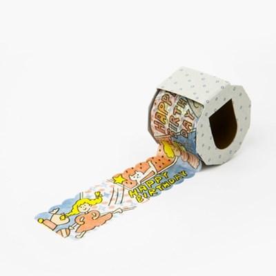[AIUEO] Masking tape katanuki L - MANGA HB