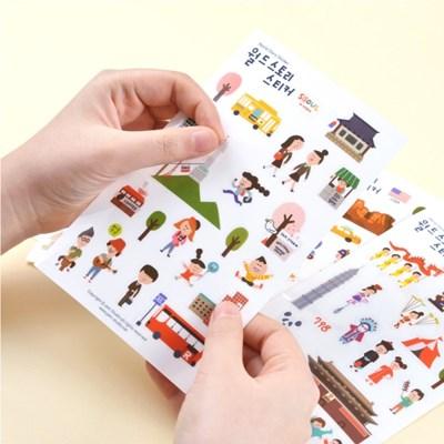 World Story Sticker