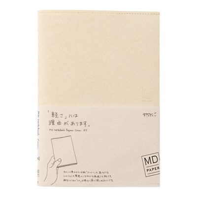 MD노트 커버 [紙] Cordoba (L)