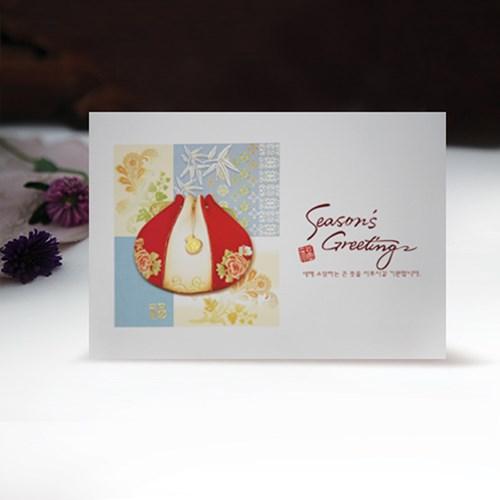[프롬앤투] 만복카드 20종 모음 3