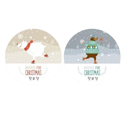 수제데코스티커크리스마스 스케이트 타는 곰