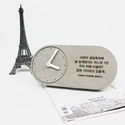 [메세지삽입]레이저각인 탁상시계 스토리-Ordermade Clock STORY