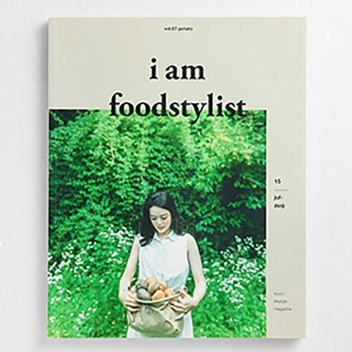 iamfoodstylist magazine vol.07 Potato