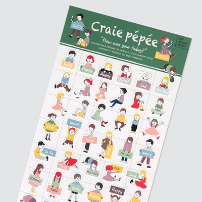 afrocat sticker 017 크레페페 데코스티커