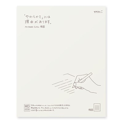 MD COTTON Letter Pad