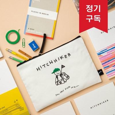 HITCHHIKER 1년 정기구독 (사은품 히치하이커 패브릭 파우치)