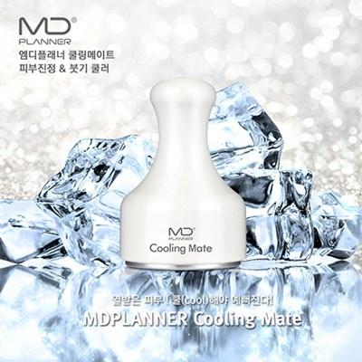 [엠디플래너] 쿨링메이트 [미백,주름화장품증정]
