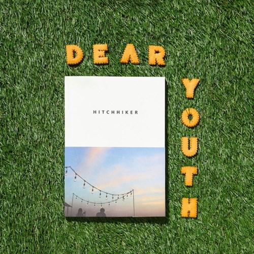 10x10 히치하이커 vol.59 「Dear.청춘」