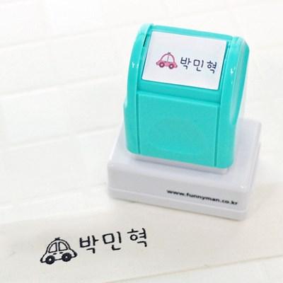 [주문제작] SS15 의류겸용 직사각스탬프