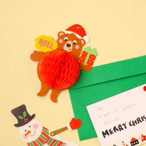 Christmas Card-Pompom Ornament