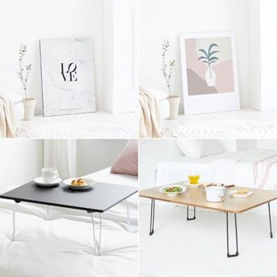인테리어 접이식 테이블 택1