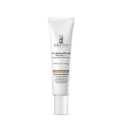 [에르쯔틴] 에이카밍 비비수트 SPF38 (피부과 비비크림)