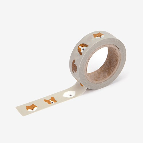 Masking tape single - 77 Puppy