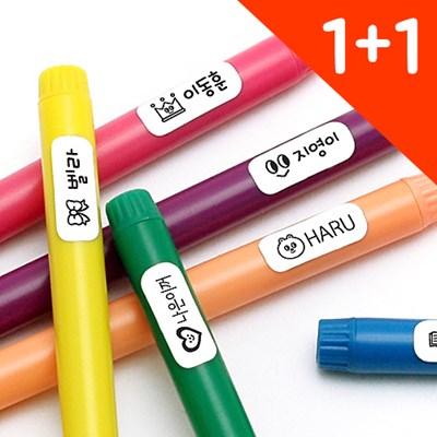 1+1 소형 유포지 방수 네임스티커(312조각)