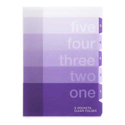 5포켓 클리어 폴더(A4) - 그라데이션-퍼플