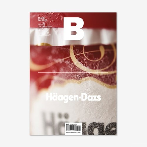 Magazine B Issue No.47 Haagendazs (Eng. version)