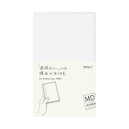 MD노트 전용 커버 (M)