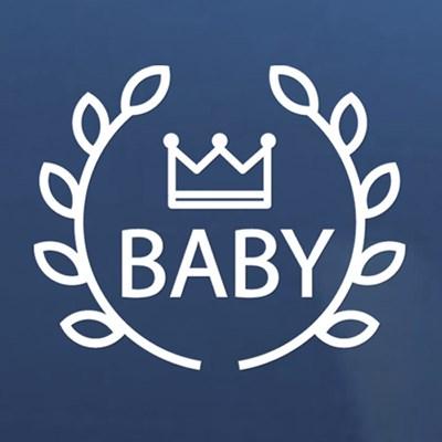 카스티커_ baby on board 크라운 베이비 2