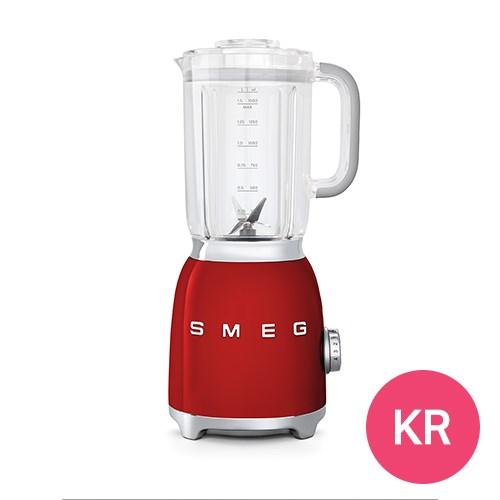 SMEG 블렌더 레드 BLF01RDKR(한국형)