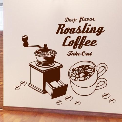 idk237-로스팅 커피(대형)