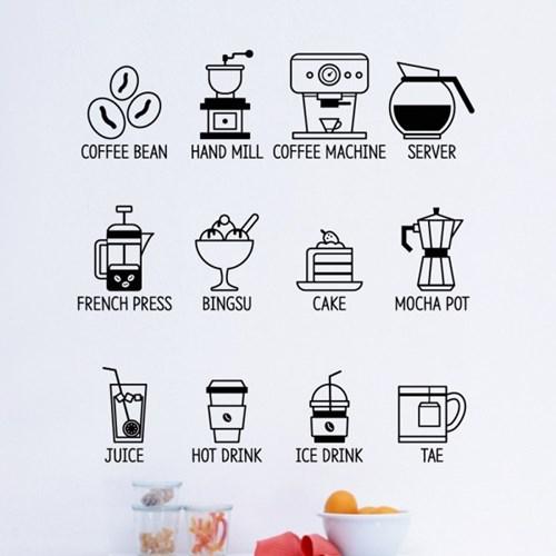 idk289-커피하우스 픽토그램
