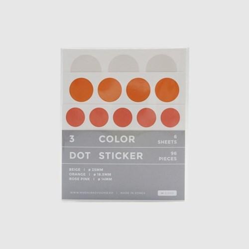 3 Color Dot Sticker (Beige, Orange, Rose pink)