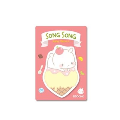 아이스크림 송송이 점착메모잇